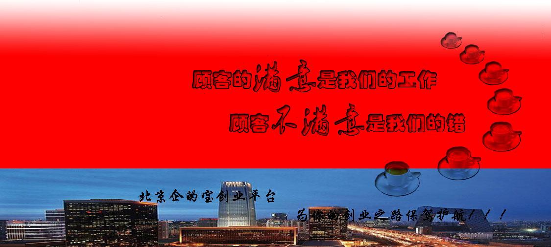 东城区代理记账服务、工商注册、财务咨询